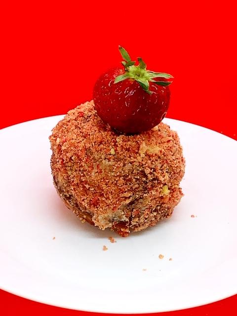 Mini strawberry crunch bundt cakes